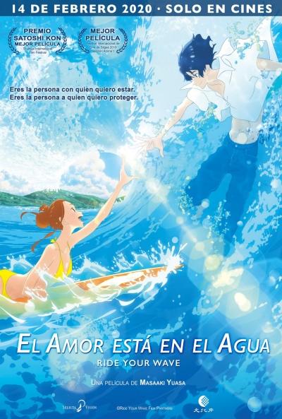 El amor está en el agua  Animación / 2020 / Japón / 94 minutos