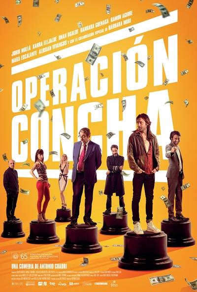 Operación Concha  Comedia / 2017 / España / 99 minutos