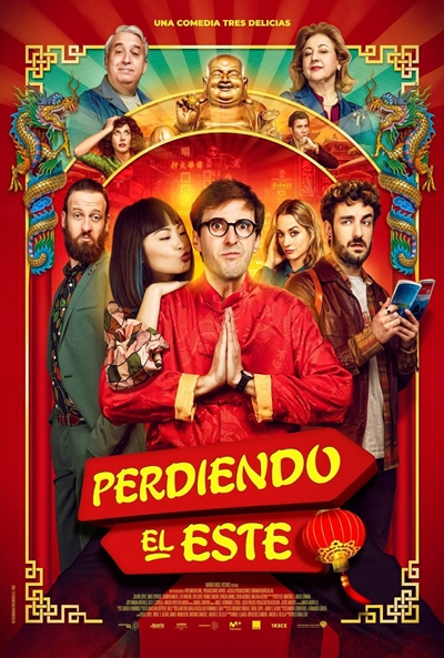 Perdiendo el este  Comedia / 2019 / España / 90 minutos